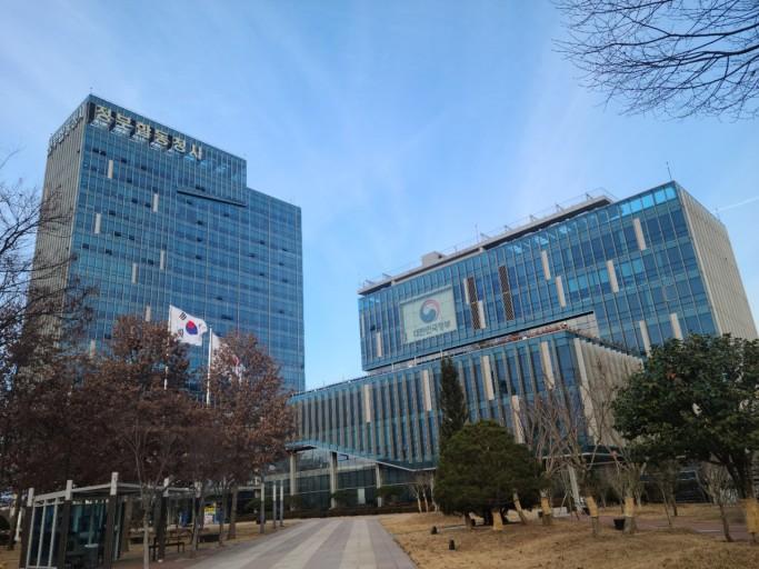 조달청, 코로나19 경영난 중소기업 집중지원