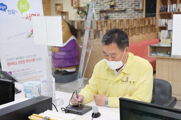 김산 무안군수가 본인서명사실확인서에 서명하고 있다. / ⓒ 아시아경제