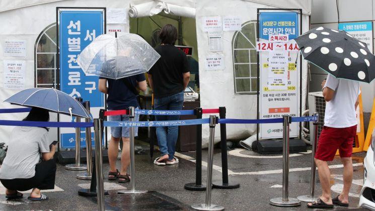 지난 1일 오후 서울 서대문구 임시선별검사소를 찾은 시민들이 검사를 기다리고 있다. [이미지출처=연합뉴스]
