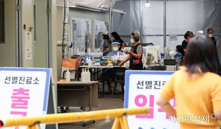 서울 송파구보건소에 마련된 선별검사소를 찾은 시민들이 검사를 받기 위해 대기하고 있다./강진형 기자aymsdream@