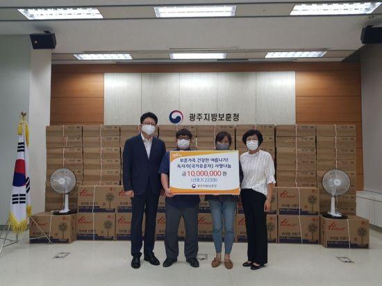 익명 요구한 국가유공자, 어려운 보훈가족에 선풍기 220대 기부