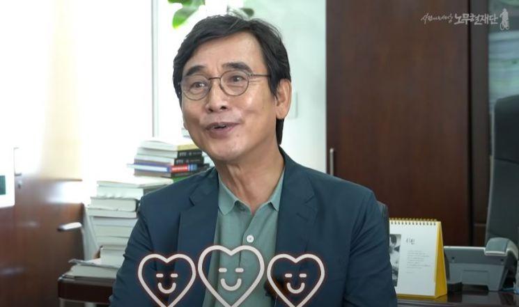 유시민 사람사는세상 노무현재단 이사장이 2일 재단 유튜브 채널에 출연, 알릴레오 방송을 재개할 예정이라고 밝혔다. / 사진=유튜브 캡처