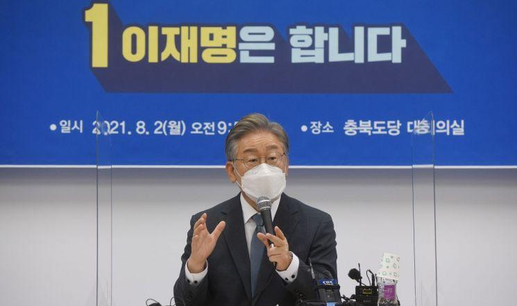 2일 이재명 경기지사가 더불어민주당 충북도당 사무실에서 기자간담회를 하고 있다. /사진=연합뉴스