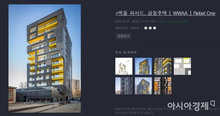 """강원도, """"청년층 주거 안정""""‥ 강원도형 공공임대주택 건설"""