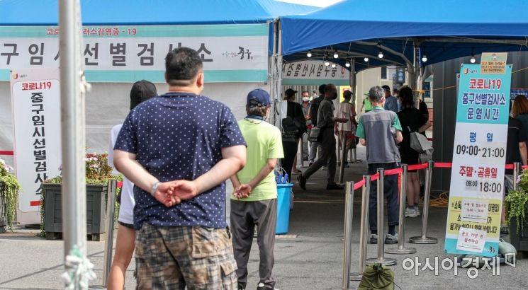 코로나19 신규 확진자가 1725명 발생하며 닷새 만에 다시 1700명대로 복귀한 4일 서울역 광장에 마련된 임시선별검사소를 찾은 시민들이 검사를 받기 위해 대기하고 있다./강진형 기자aymsdream@
