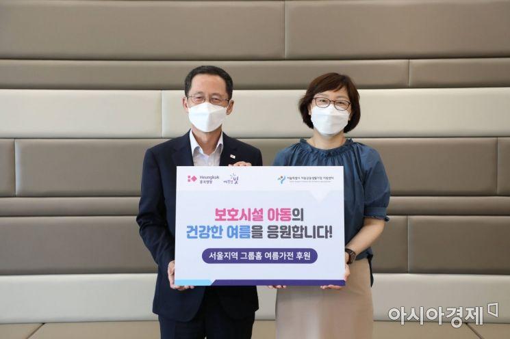 흥국생명은 그룹홈 아동 지원을 위한 기부금을 서울시 아동공동생활가정지원센터에 전달했다고 4일 밝혔다. 박춘원 흥국생명 대표(왼쪽)와 박자영 서울시 아동공동생활가정지원센터장이 기념 촬영을 하고 있다.