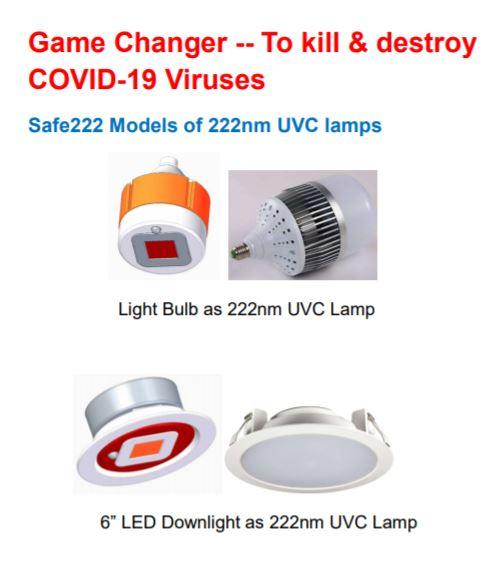 [종목속으로]222nm UVC 램프, 코로나19 '게임체이저' 될까?