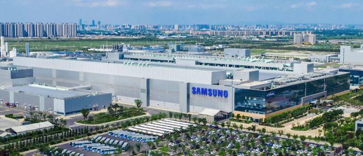 삼성전자의 중국 시안 반도체 공장(사진=삼성전자 홈페이지)