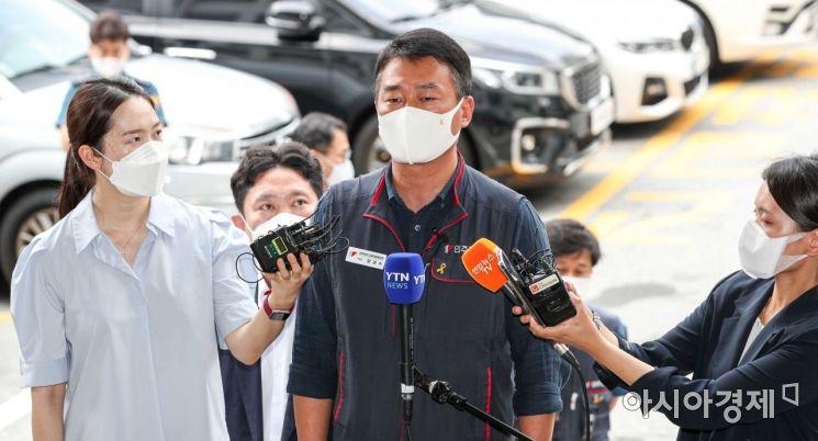 [포토]종로경찰서 출석한 양경수 민주노총 위원장