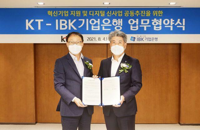 [포토]IBK기업은행-KT, 디지털 신사업공동추진 업무협약