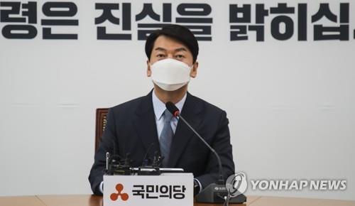 안철수 국민의당 대표. /사진=연합뉴스