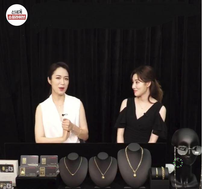 신세계TV쇼핑 순금 특집 모바일 방송(사진제공=신세계TV쇼핑).