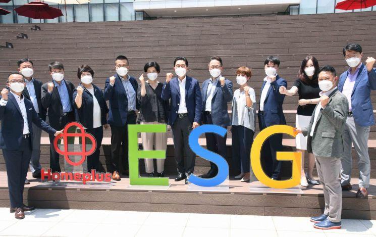 홈플러스가 ESG(환경·사회·지배구조) 위원회를 신설했다.