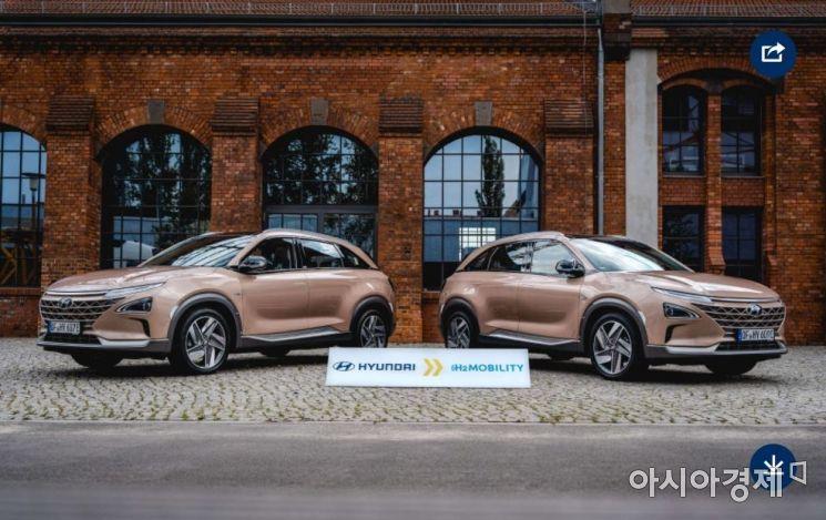 현대자동차가 독일의 수소연료 충전 네트워크인 'H2 모빌리티'에 투자할 계획이라고 5일 밝혔다.(사진 : 현대차 독일법인)