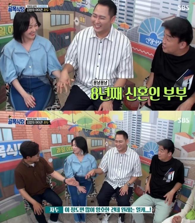4일 SBS '백종원의 골목식당'에 가수 자두 부부가 출연했다./사진=SBS '백종원의 골목식당' 방송 캡처