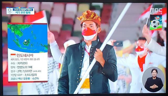 인도네시아 위치를 잘못 표시한 MBC 도쿄올림픽 개막식 중계 방송 / 사진=MBC 캡처