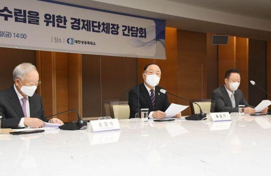 원팀 강조한 홍남기, 내주 경제5단체장 만난다