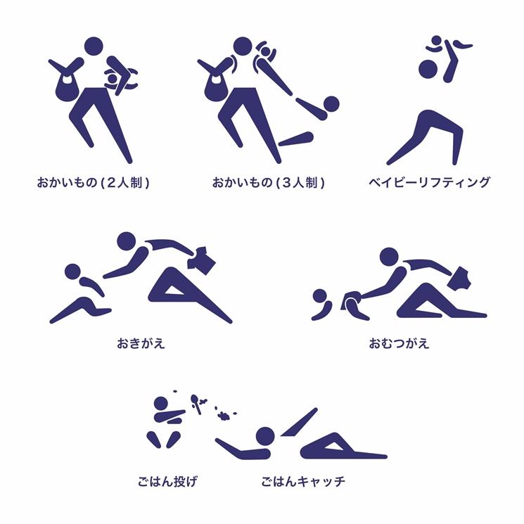 바쁜 육아 생활을 그린 올림픽 픽토그램 패러디 게시물. ⓒ트위터 @aiuepo615