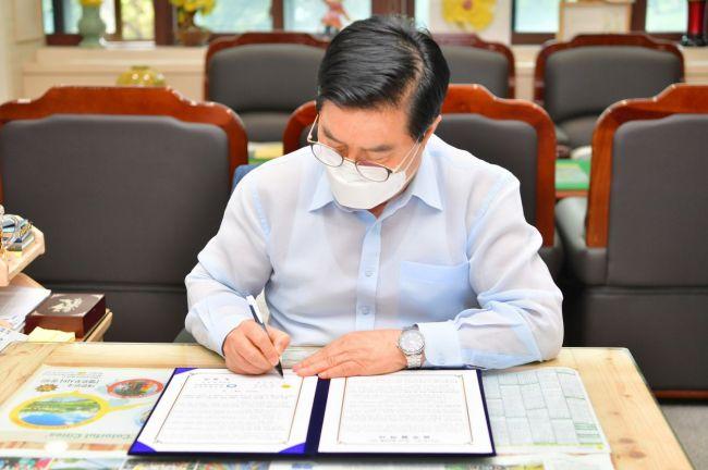 장성군, 한국환경공단과 아이스팩 재사용 업무협약 체결