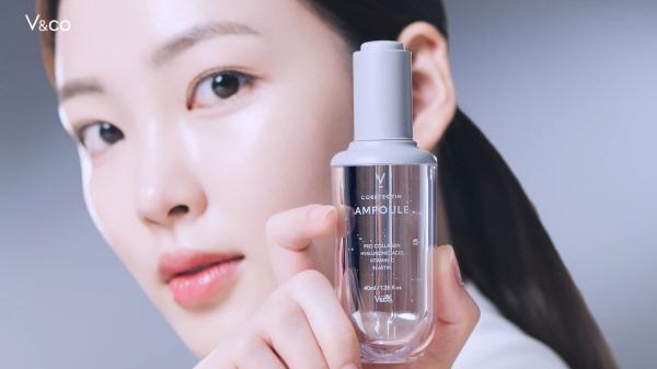 브이앤코, '브이 코어텍틴 앰플' 광고 영상 공개
