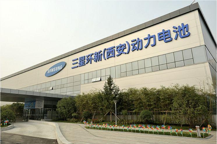 중국 시안에 있는 삼성SDI 시안 법인인 삼성환신동력전지(SAPB) 건물. (사진출처=삼성SDI 홈페이지)