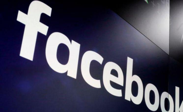 페이스북, 정치광고 연구 계정 차단 논란