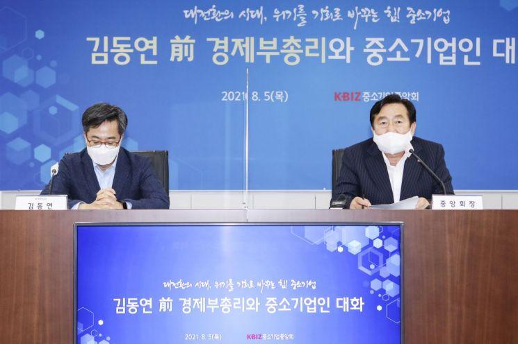 중기중앙회, 대권주자들과 연이은 회동…마음잡기 '부심'