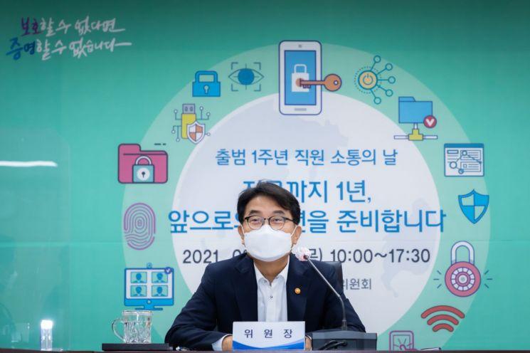 """윤종인 개인정보위원장 """"아동·청소년 보호 가이드라인 만들겠다"""""""