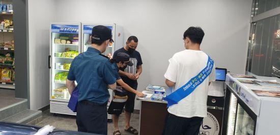 광주경찰, 외국인 밀집지역 코로나 방역 현장 점검