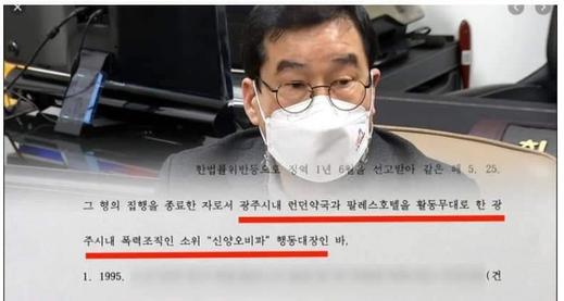 사진=이낙연 캠프 정운현 공보단장 페이스북 캡처