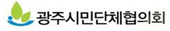 """""""중앙공원 1지구 도계위 즉각 철회… 사업자 이익만 대변"""""""