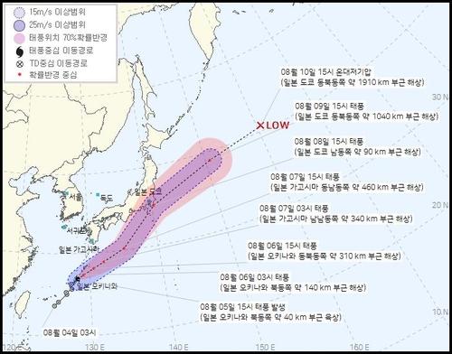 일본 지나는 10호 태풍 '미리내'·11호 태풍 '니다'…우리나라 수증기 영향