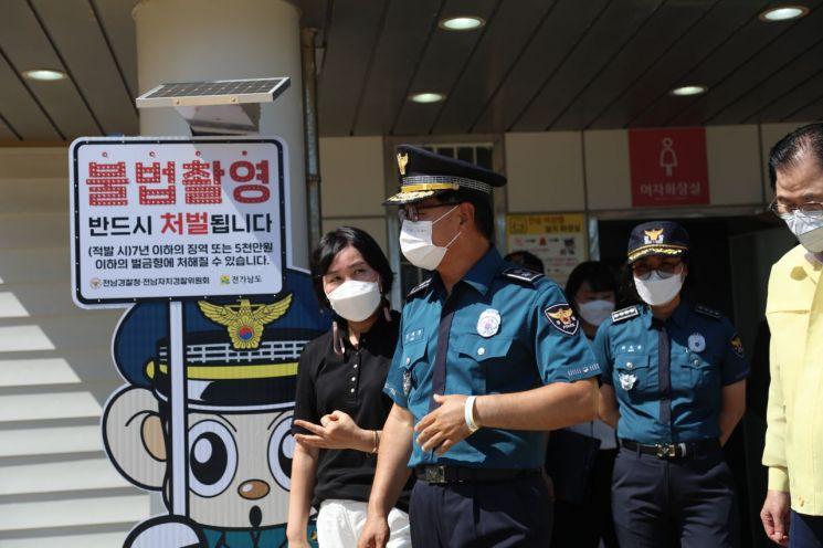 김재규 전남경찰청장, 완도 명사십리해수욕장 방역 점검