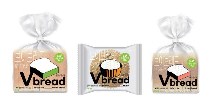 롯데제과, 건강과 환경을 생각한 식물성 빵 '브이 브레드' 출시