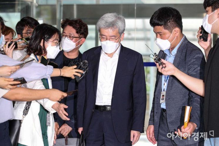 [포토]인사청문사무실 들어서는 고승범 금융위원장 후보자