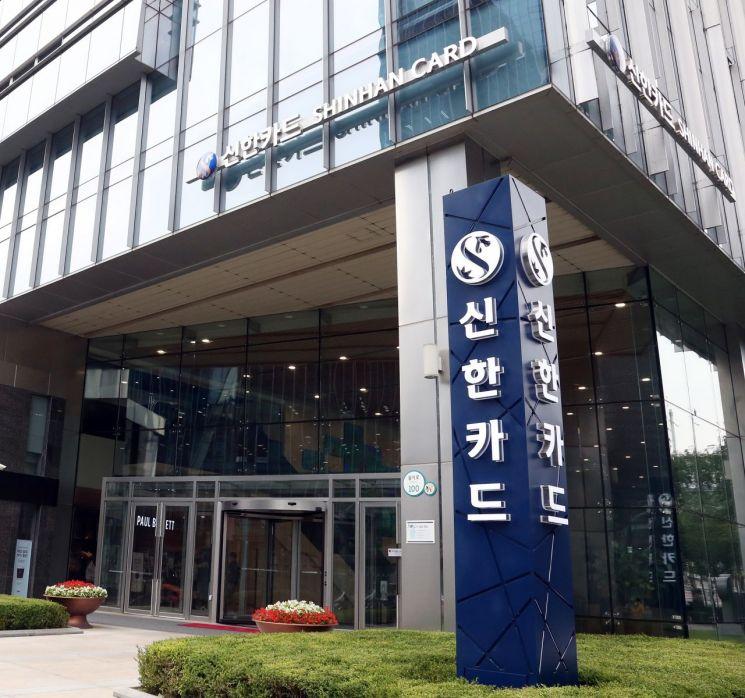 신한카드, 언택트 車정비 플랫폼 '알카고'출시