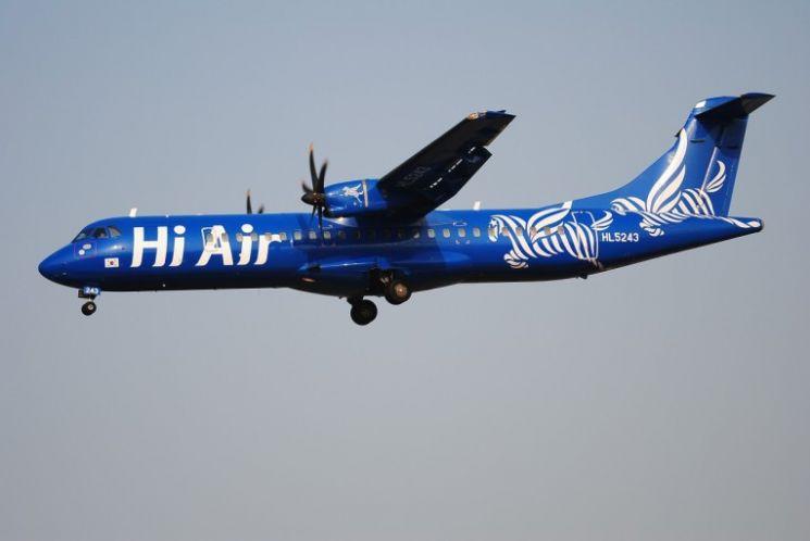 하이에어 항공기.