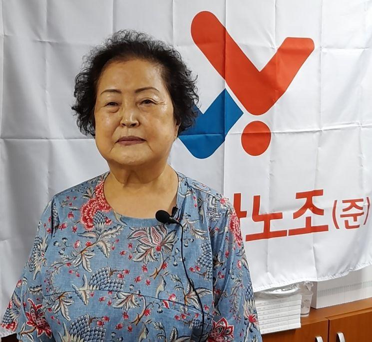임진순 노인아르바이트노조 공동위원장 (본인 제공)