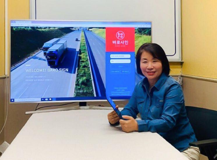 장태효 바로사인 대표가 대전 서구 바로사인 사무실에서 회사를 소개하고 있다. 바로사인은 지난해 장 대표가 창업한 스마트 운송장업체다.