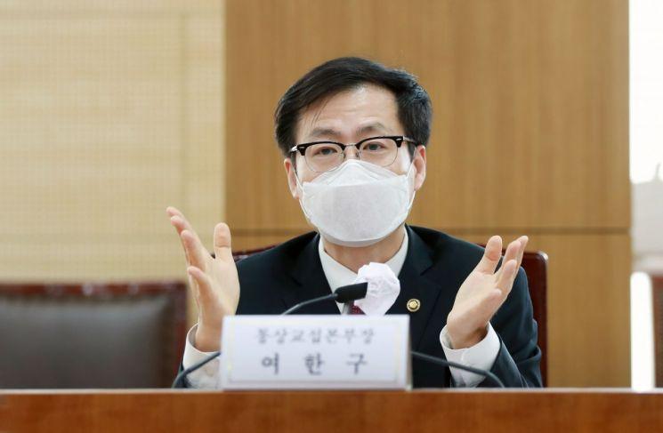 여한구 산업통상자원부 통상교섭본부장(자료사진) [이미지출처=연합뉴스]