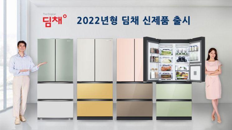 위니아 딤채 2022년형 신제품/사진제공=위니아딤채