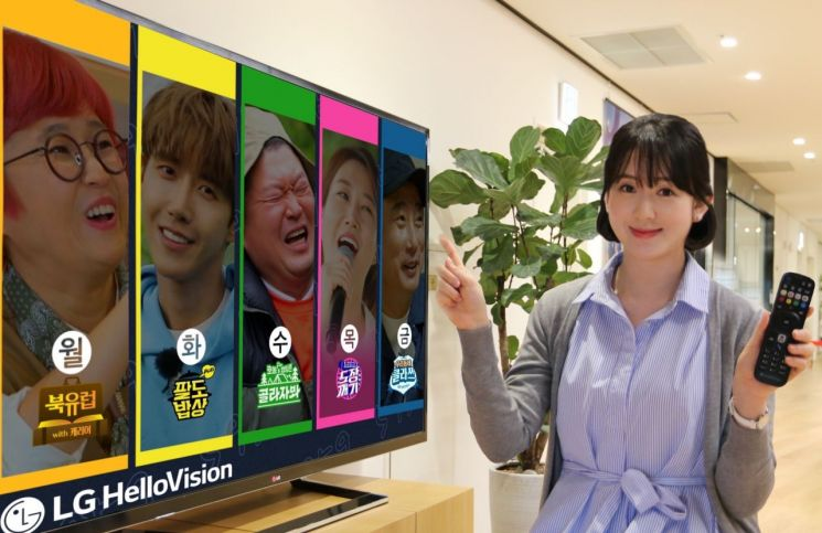 LG헬로비전, 로컬테인먼트와 지역뉴스 연계 '오구오구(5959) 편성'