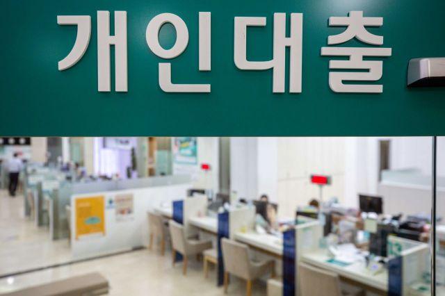 서울 중구 하나은행 본점 영업부 모습./강진형 기자aymsdream@