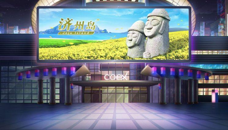 중국 인기 모바일 리듬 댄스게임 '오디션' 내 마련된 '한국 댄스룸'.(사진출처=한국관광공사)
