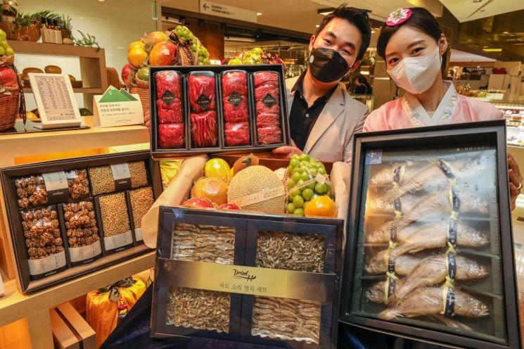 '한우 오마카세'에 '정기 구독권'까지 … 보복소비 겨냥한 추석선물