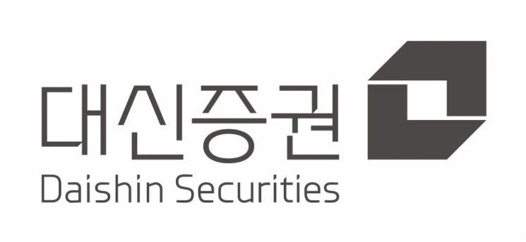 서울고검, '라임펀드 환매취소' 대신증권 재수사 명령