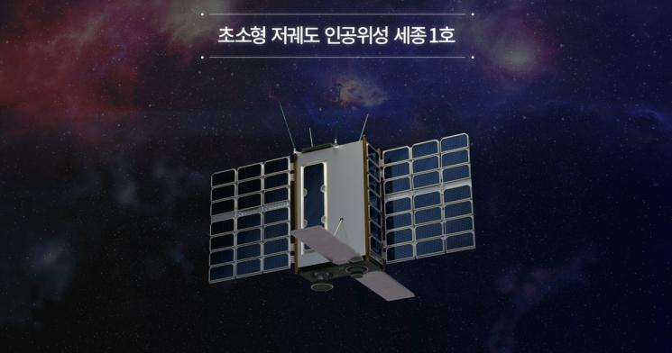 전공 대신 '위성' 택하는 기업들…돈은 어떻게 벌까?[과학을읽다]