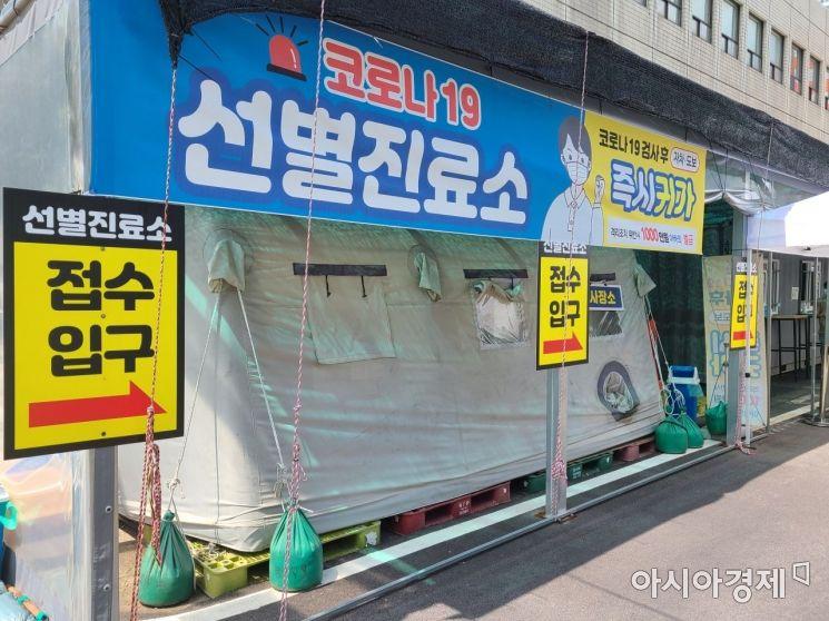 대학병원 돌파감염 등 광주서 28명 신규 확진