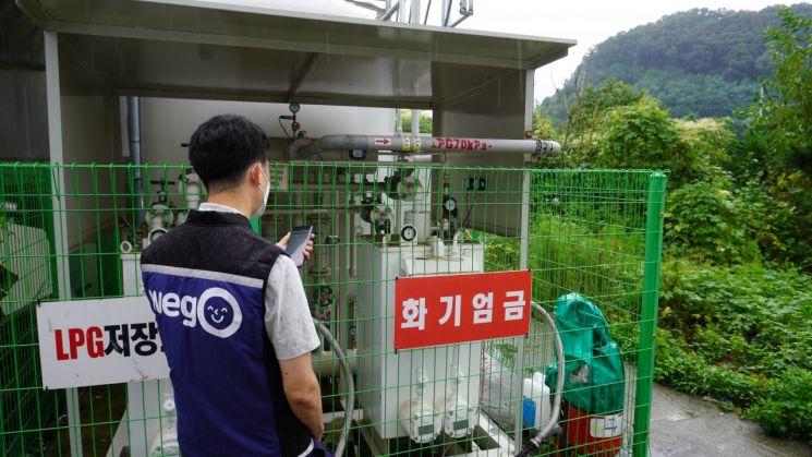 SK가스, 프로판 안전관리 플랫폼 '위고세이프티' 론칭