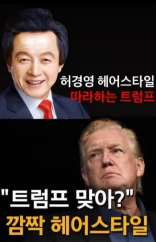 사진=허경영 국가혁명당 명예대표 페이스북 캡처